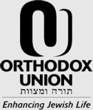 orthodoxunion-logo
